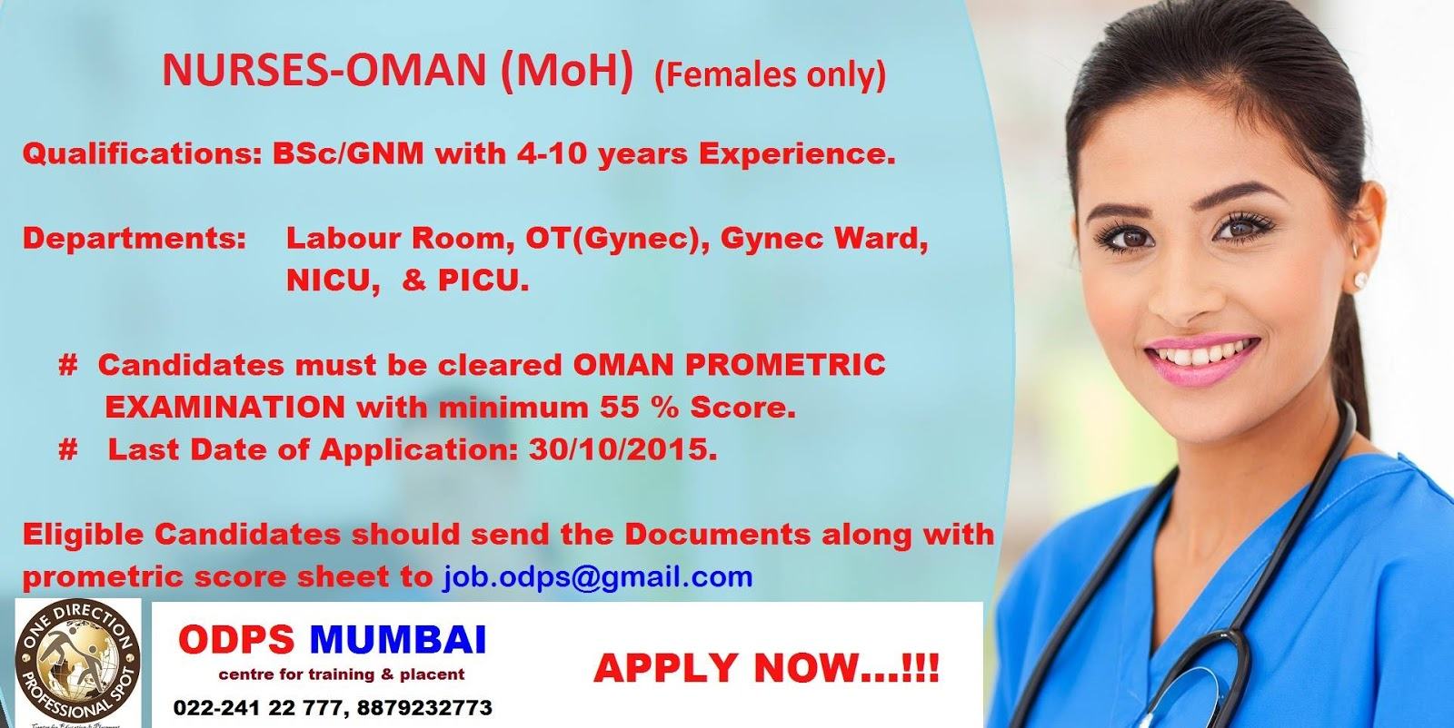 Nurse Recruitment to Oman - Muscat October 2015 - Nurseshere com