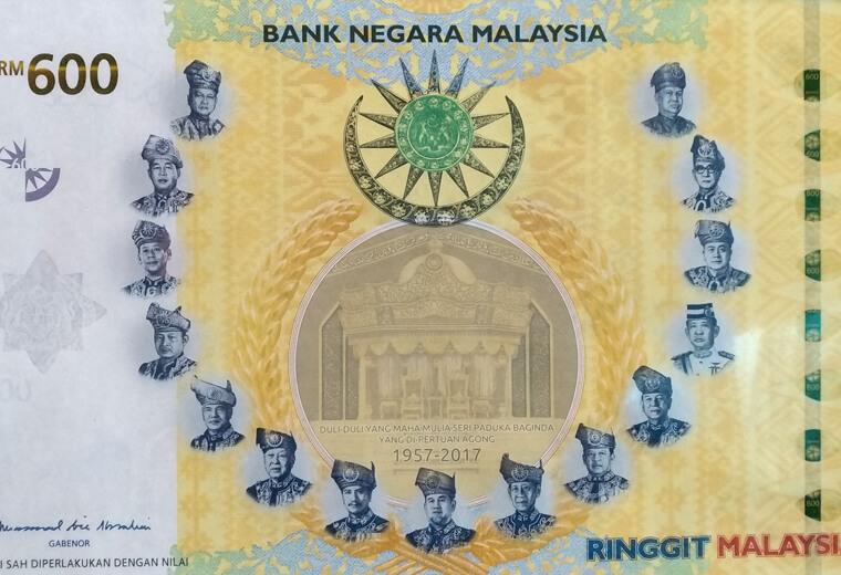 Spesifikasi RM60 RM600