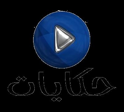 Play Hekayat - Nilesat Frequency