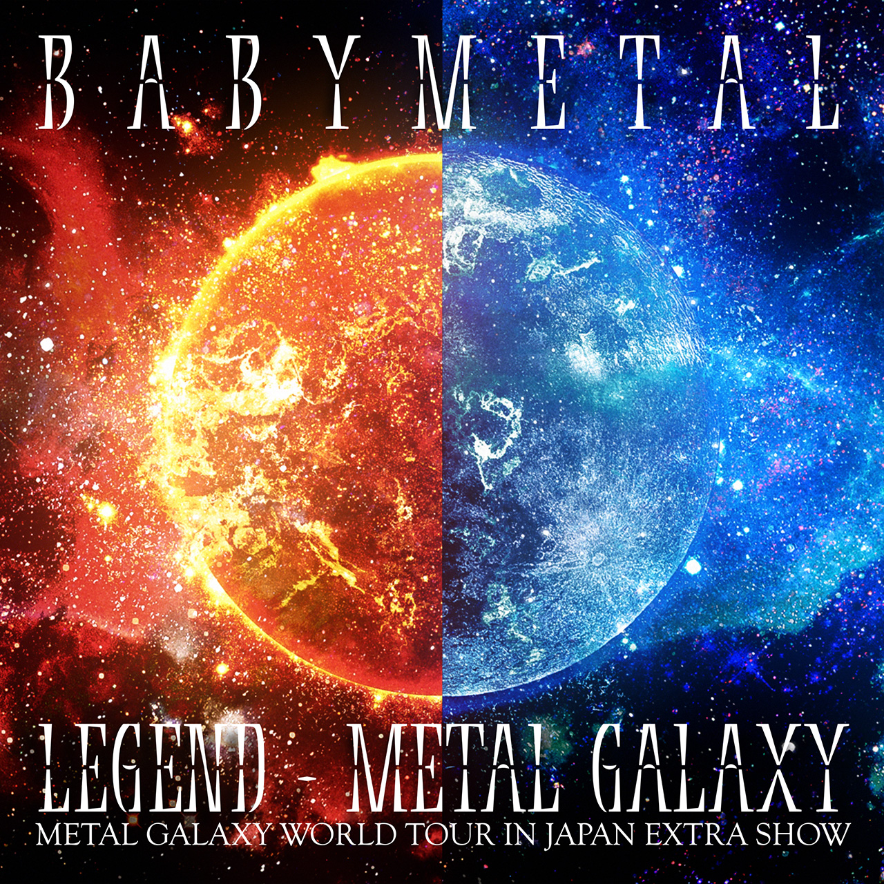 BABYMETAL - LEGEND - METAL GALAXY (METAL GALAXY WORLD TOUR IN JAPAN EXTRA SHOW) Day 1 & 2 [2020.09.09+MP3+RAR]