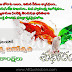 August 15 Happy Independence Day Quotes in Telugu HD Wallpapers Best Independence Day Telugu Quotes images