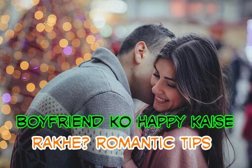 Boyfriend Ko Happy Kaise Rakhe Romantic Tips Arifabid Com