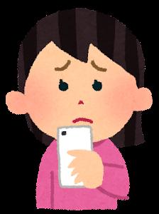 スマートフォンを使う女性のイラスト「困った顔」