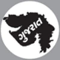 Gujarat Rozgaar Samachar (01/01/2020)