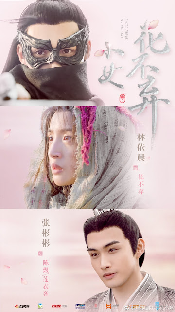 I Will Never Let You Go Hua Buqi cdrama Poster Ariel Lin Vin Zhang