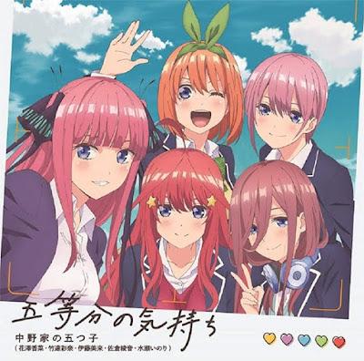 """La segunda temporada de """"Go-Toubun no Hanayome"""" se estrenará en enero de 2020."""