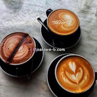 صور قهوة 2018 احلى صور فناجين قهوه الصباح