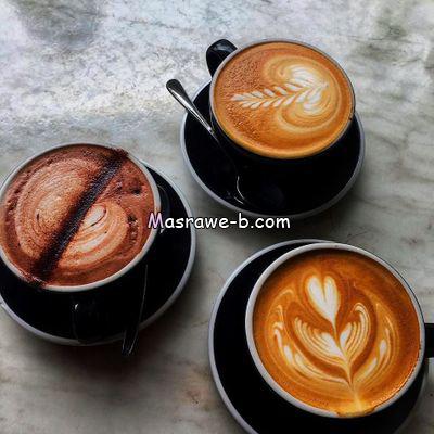 صور قهوة 2022 احلى صور فناجين قهوه الصباح