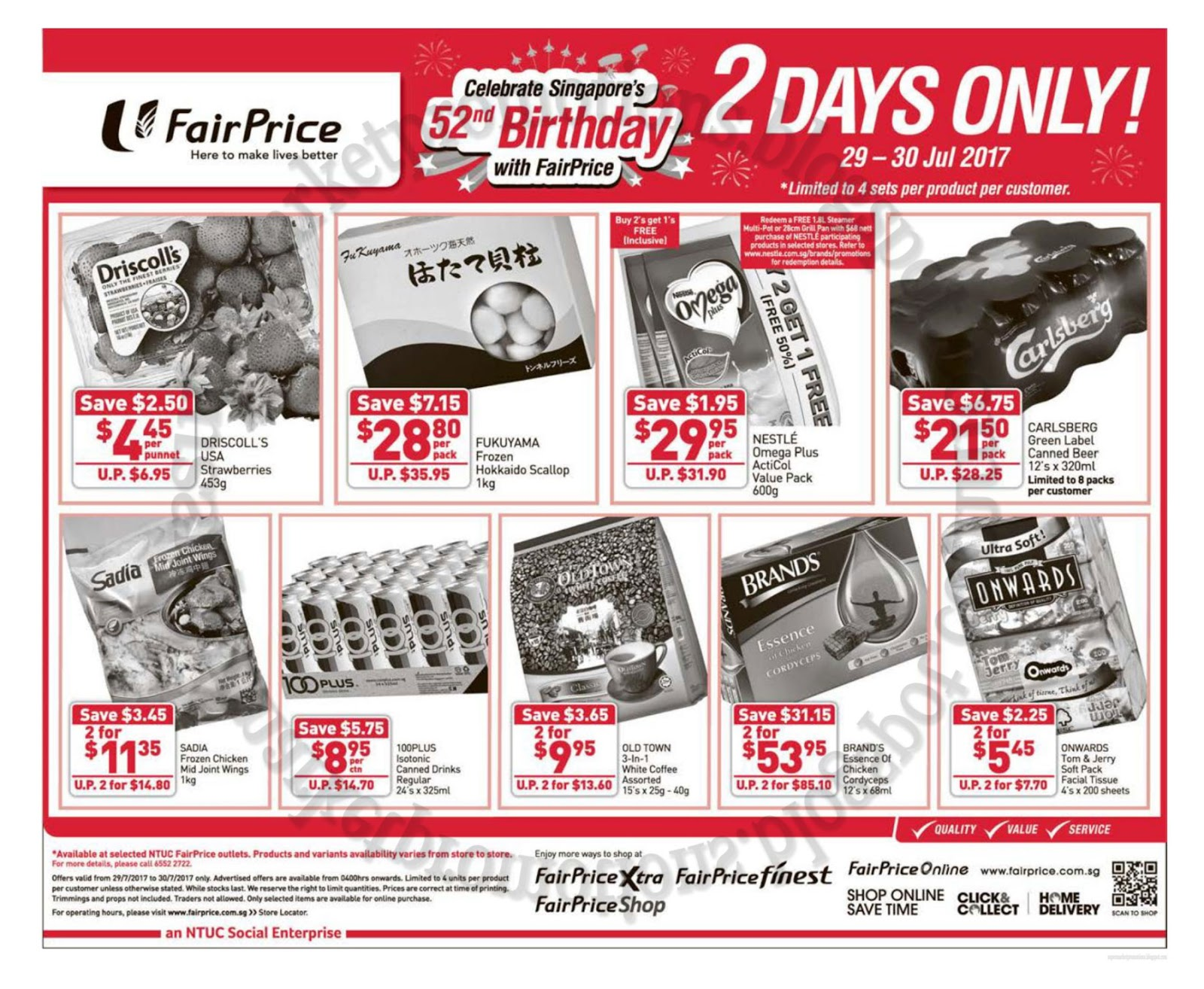 NTUC FairPrice National Day Promotions 29 - 30 July 2017