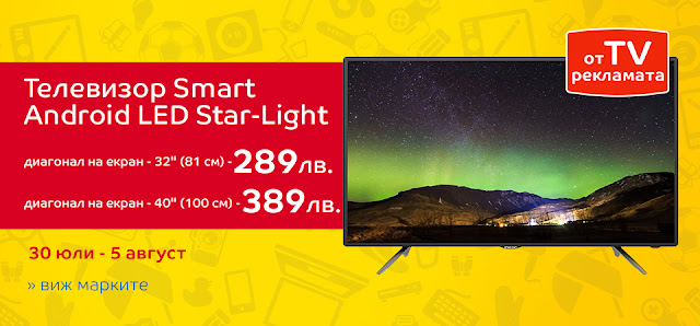 Телевизор Smart Android LED TV