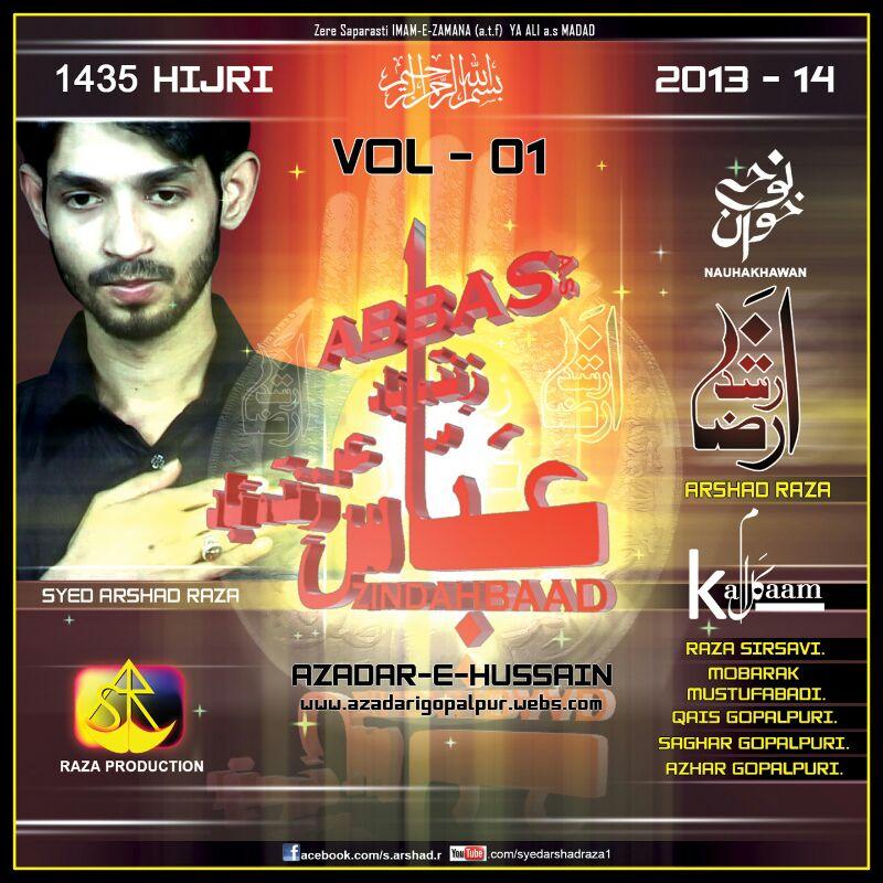 Ali Maula Qasida: Arshad Raza 2014-15 Nohay Free Mp3 Download