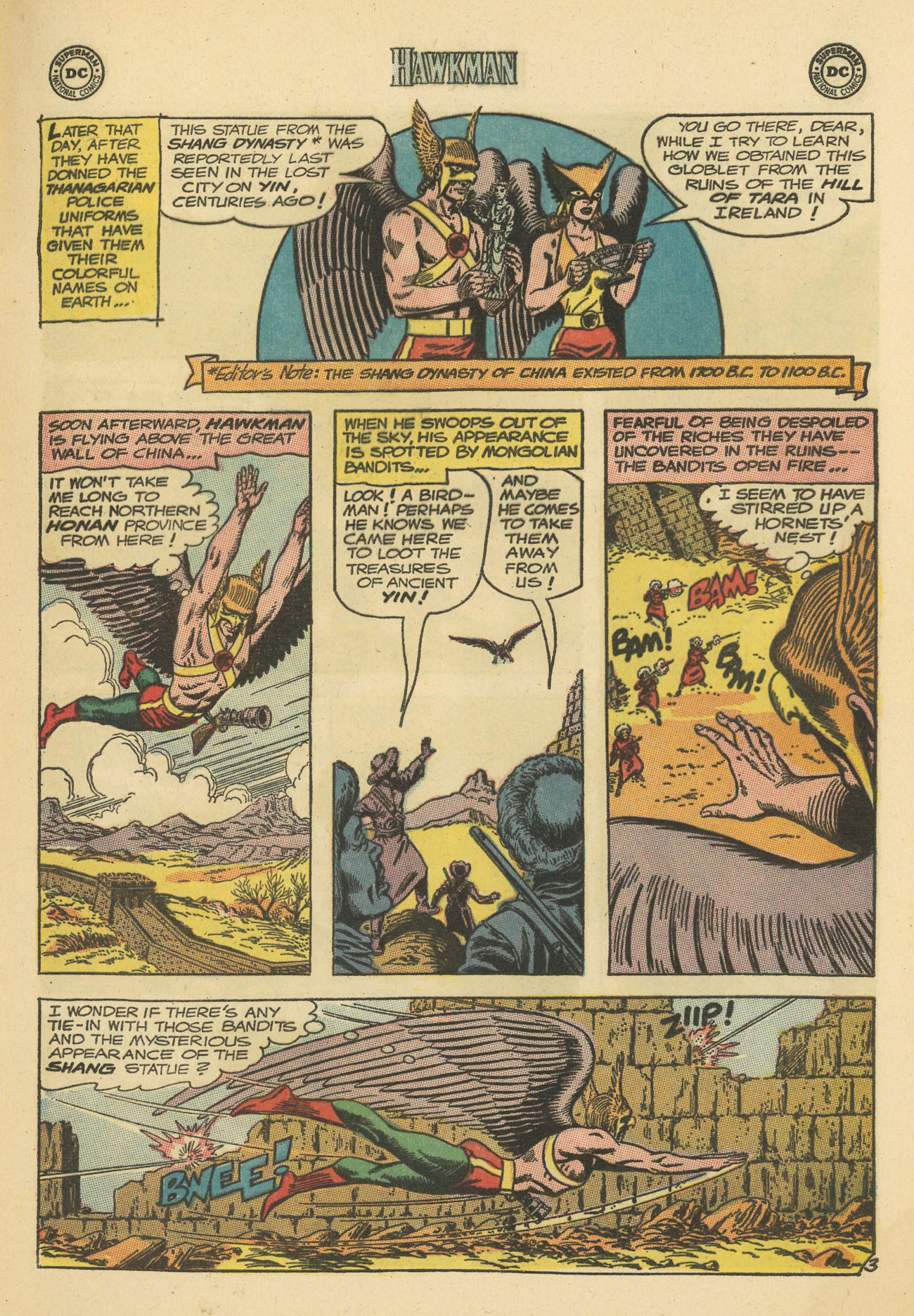 Hawkman (1964) issue 4 - Page 5