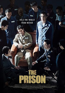 The Prison 2017
