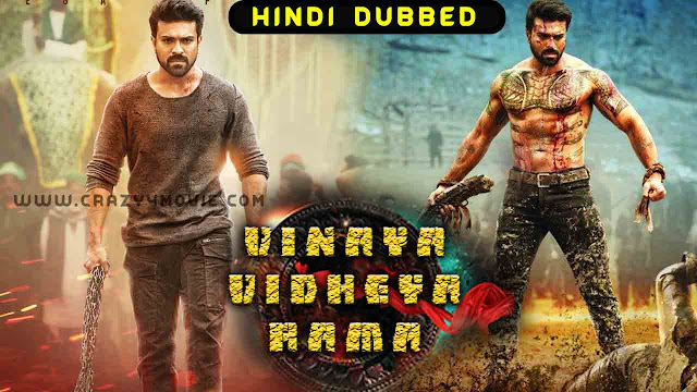 Vinaya Vidheya Rama Hindi Dubbed movie