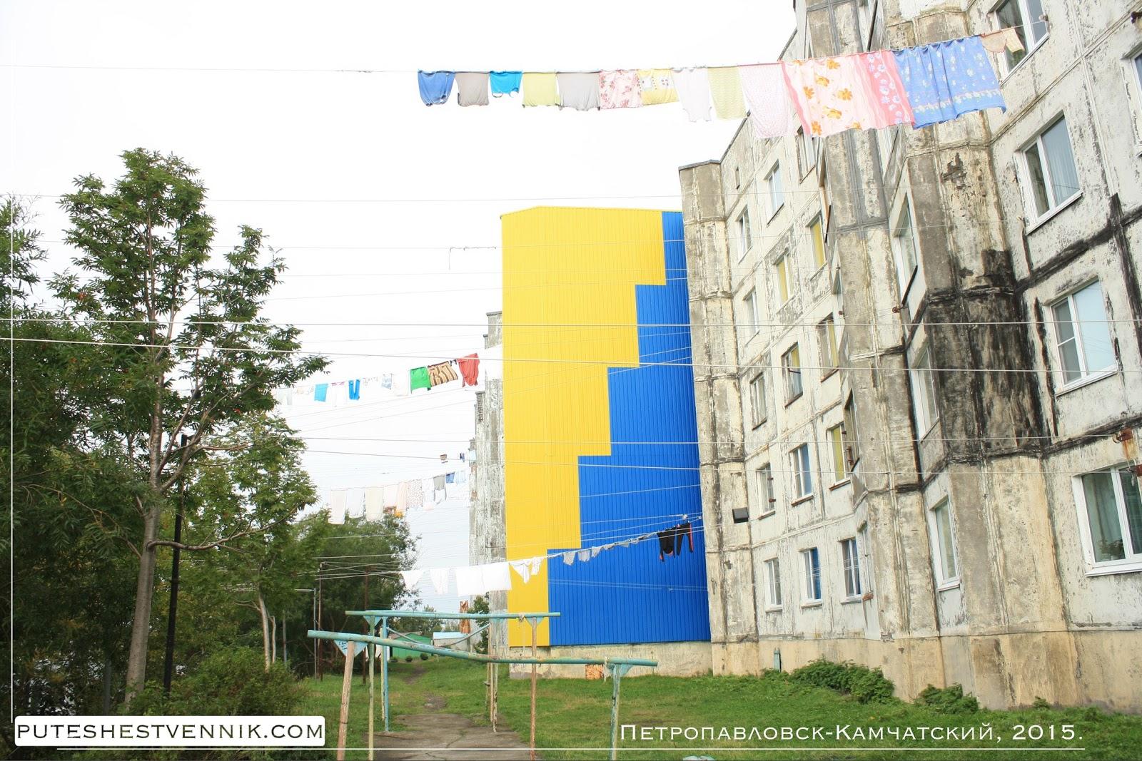 Так просушивают белье в Петропавловске-Камчатском