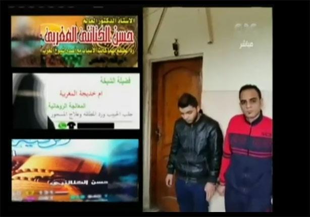 بالفيديو: القبض على عصابة أم خديجة المغربية و الكتاني المغربي, ومفاجآت بالقضية
