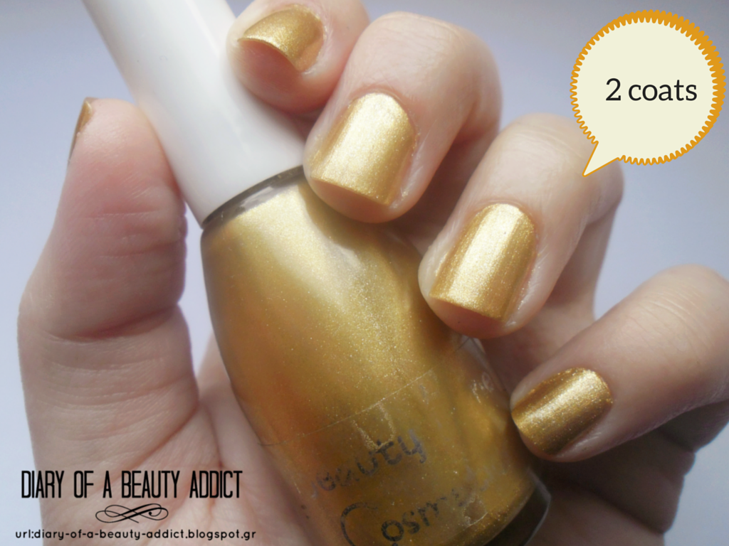 Beauty Line Cosmetics Nail Polish-No451