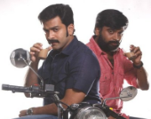 Watch Masters (2012) Malayalam Movie Online