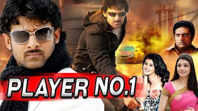 Player No. 1 (2015)- Hindi Dubbed HD