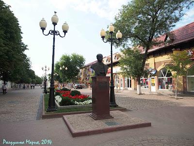 Ейск фото улица Свердлова