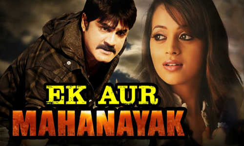 Ek Aur Mahanayak 2018 HDRip 950MB Hindi Dubbed 720p watch Online Free Download bolly4u