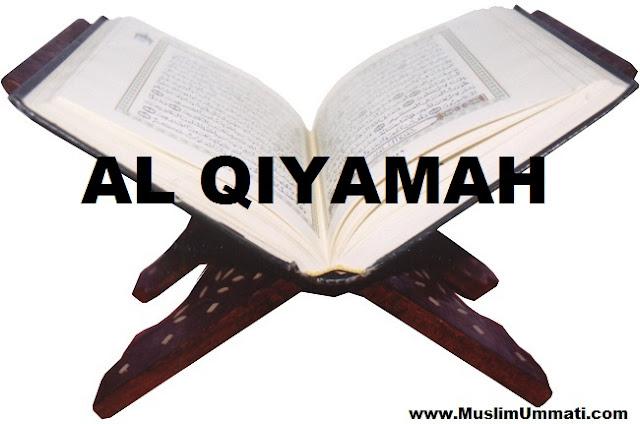 75 Surah Al Qiyamah
