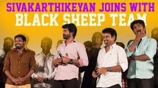 Sivakarthikeyan Joins With Black Sheep Team | The Big Announcement of Black Sheep