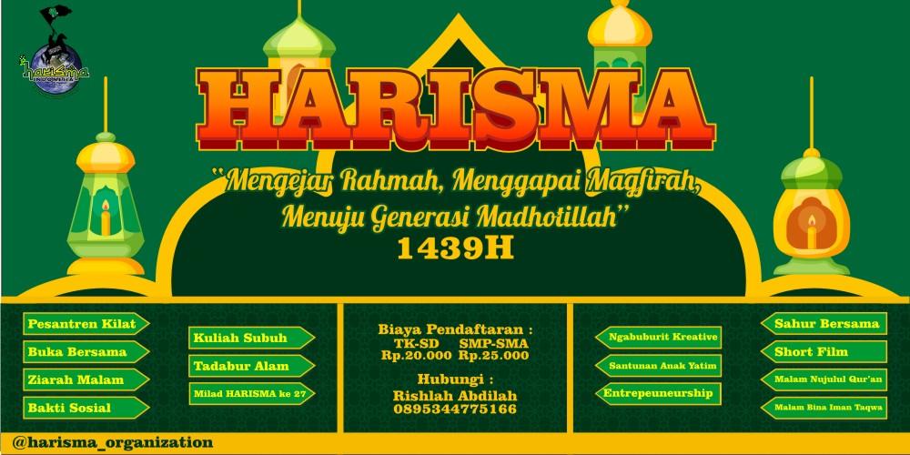 Download Spanduk Kegiatan Ramadhan Cdr Karyaku