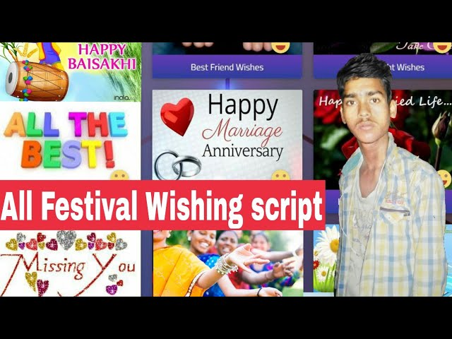 All Festival Wishing script Free Download || All Festival script