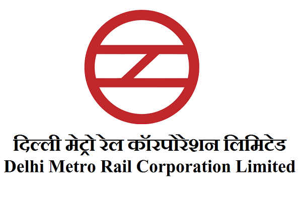 DMRC Recruitment 2016-17