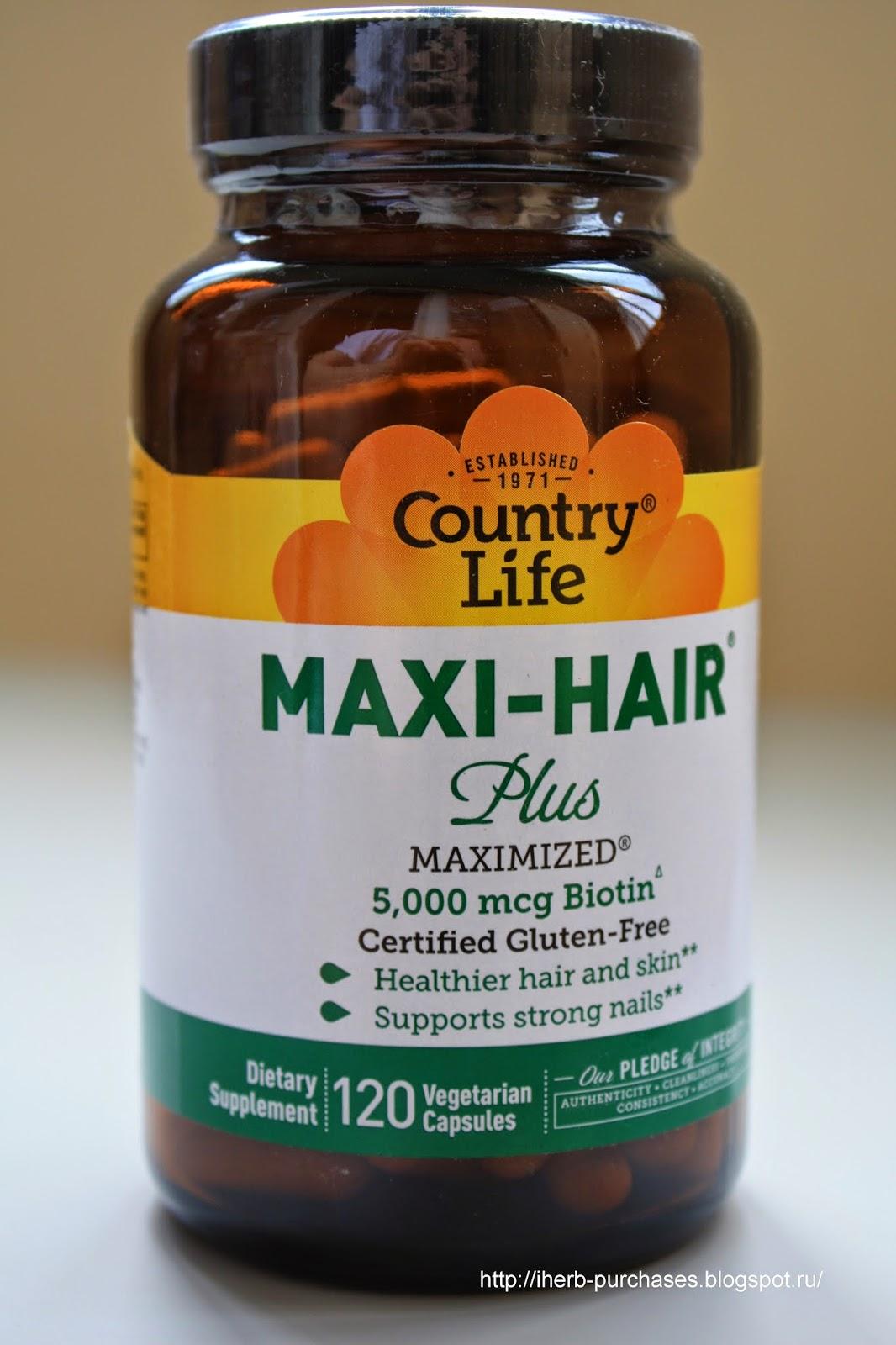витамины для волос для ногтей отзыв iherb