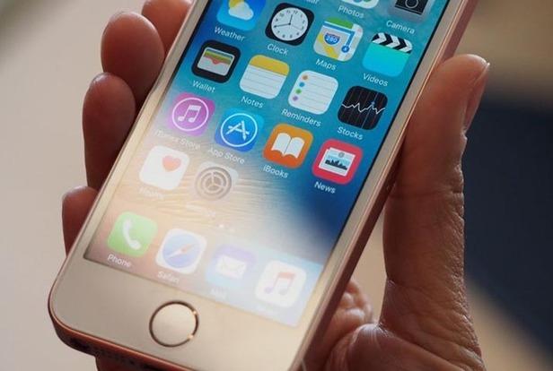 iPhone 7 Melengkung