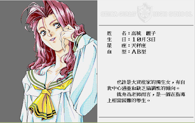 【Dos】卒業(Graduation),老師教導學生的美少女養成遊戲!