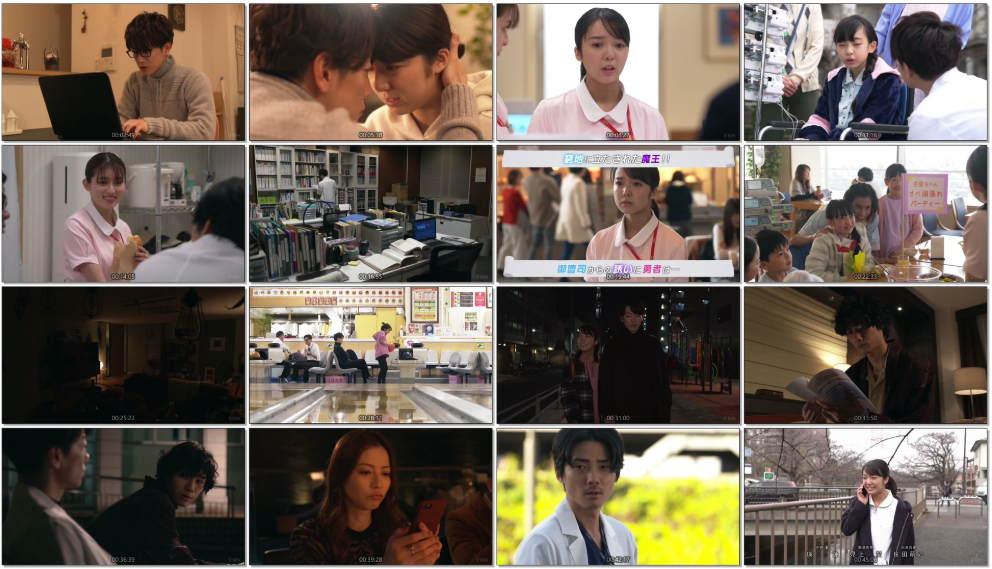 Koi wa Tsuzuku yo Dokomademo - Episode 1-10 1080p [COMPLETE]