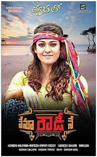 Nenu Rowdy Ne (2016) Full Download Telugu Movies