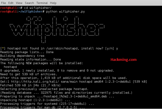 How to hack WIFI password using WiFi Phisher in Kali Linux