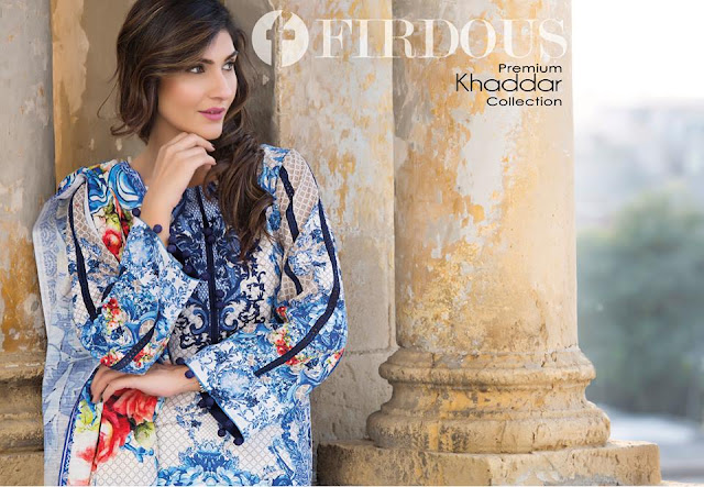 firdous-winter-embroidered-digital-dresses-designs-collection-2016-17-for-women-1