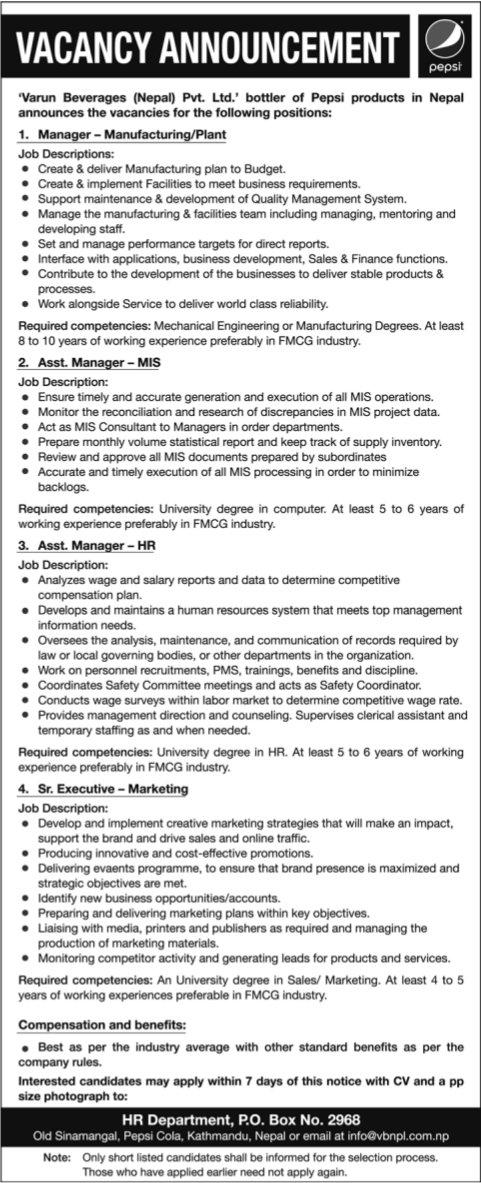 Engineering Jobs Vacancy @ Varun Beverages (Nepal)[Pepsi
