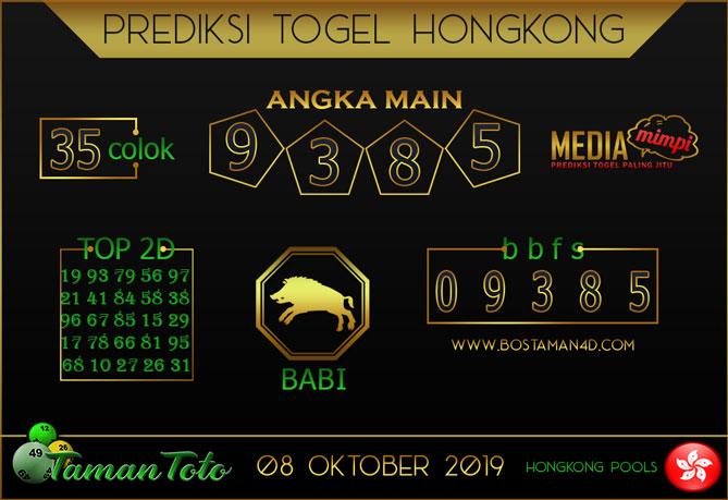 Prediksi Togel HONGKONG TAMAN TOTO 08 OKTOBER 2019