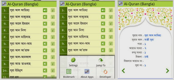 Download free Android Apps: Al-Quran Bangla android apps apk
