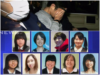 Japanese serial killer who kills 9 and hides them in the house is a person who provides counselling to girls who try to commit suicide after leaving messages on social media!