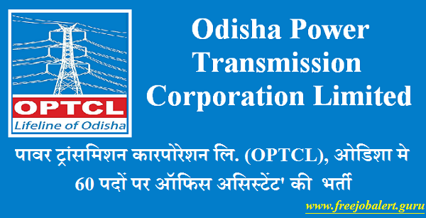 OPTCL Admit Card Download