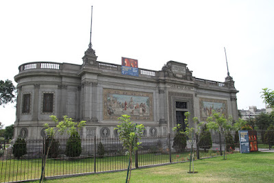 Italian Art Museum, Knowing Lima, Museums Lima