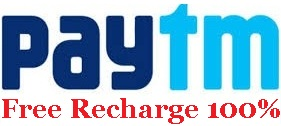 paytm unlimited free recharge trickss