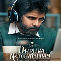 Dhruva Natchathiram (2017) Telugu Movie Audio CD Front Covers, Posters, Pictures, Pics, Images, Photos, Wallpapers