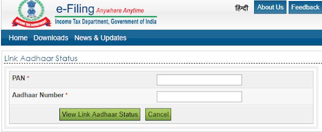 aadhar pan link status check