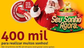 Promoção Natal 2017 Smart Supermercados - 'Seu Sonho Agora'