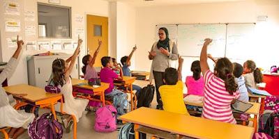 """هام للطلبة والطالبات .. مطلوب مدرّسين للتعليم الأولي والإبتدائي والثانوي""""أو الباك أو الاجازة والدبلوم"""