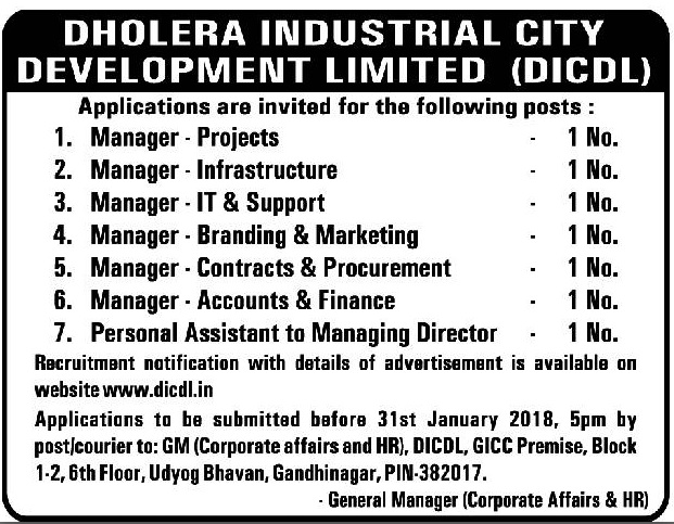 Dholera Industrial City Development Limited (DICDL