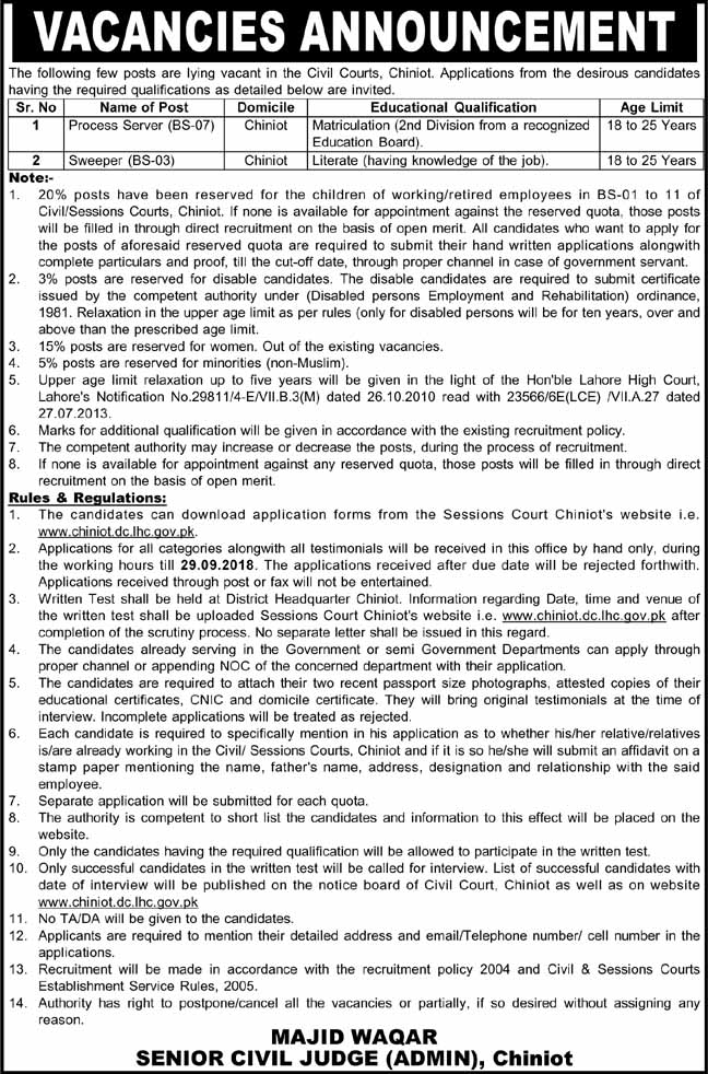 District and session court chiniot jobs 2018, Process Servers - chiniot.dc.lhc.gov.pk